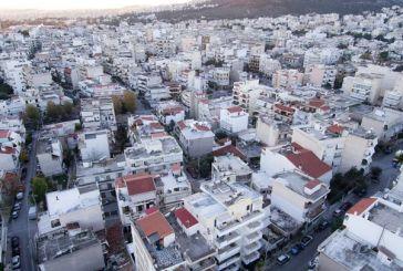 Δύσκολοι οι επόμενοι εννιά μήνες για την ελληνική αγορά ακινήτων