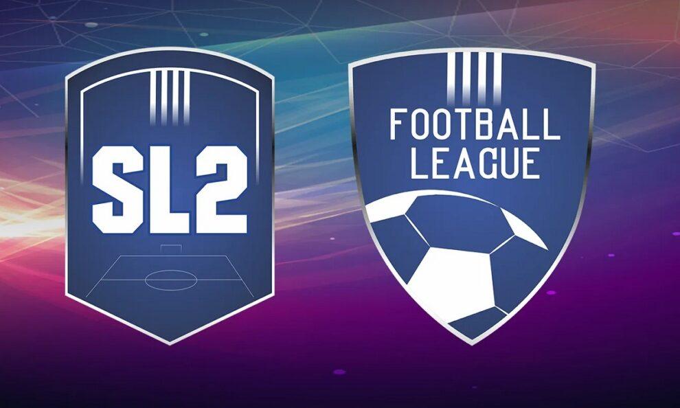 Οριστική διακοπή στη Super League 2