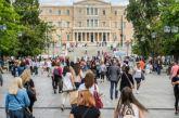 Πώς θα καλυφθούν τα κρατικά έξοδα για τον κορωνοϊό- Η επόμενη έξοδος στις αγορές, 30 δις ταμειακά διαθέσιμα στο τέλος του 2020