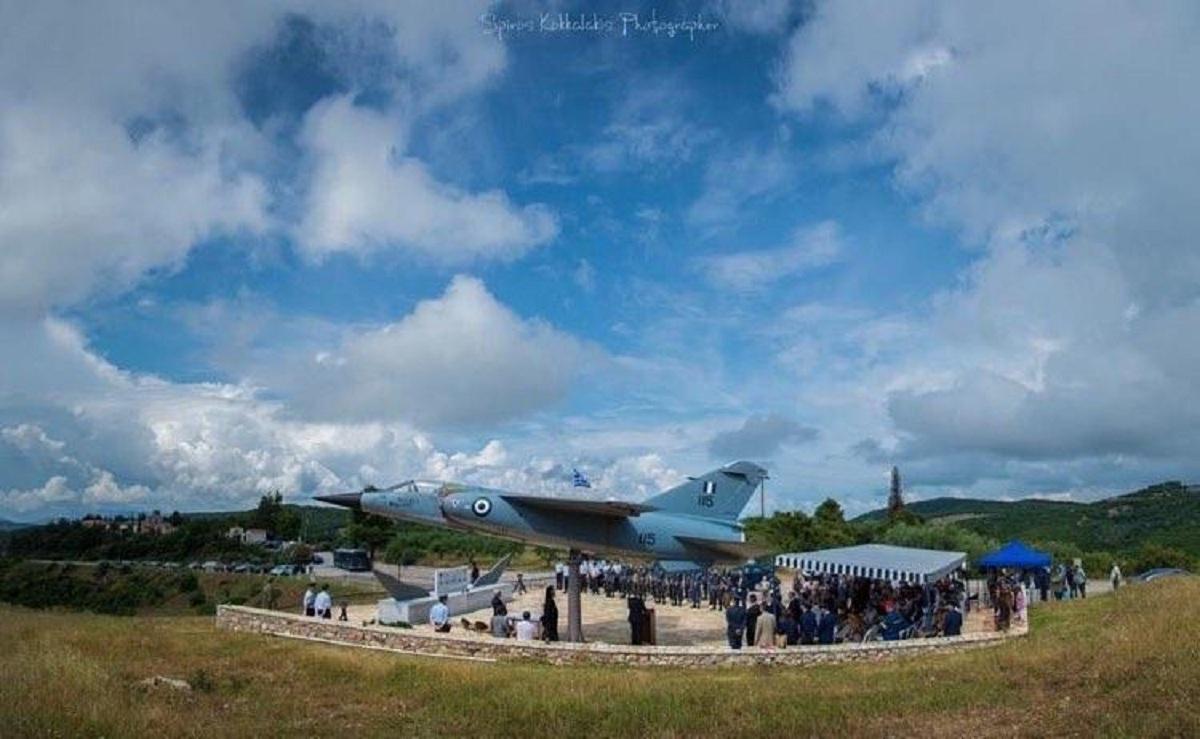 Δήμος Θέρμου: Αναβάλλεται για Αύγουστο η εκδήλωση στο Μνημείο Πεσόντων Αεροπόρων