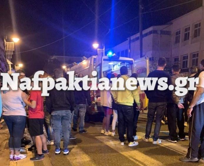Ναύπακτος: Τροχαίο ατύχημα με τραυματισμό δύο ατόμων