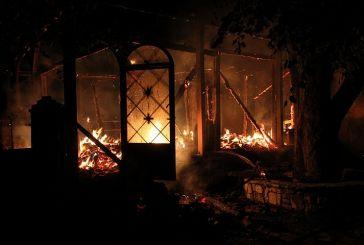 Θλίψη: μεγάλη καταστροφή ξανά από φωτιά στην Ιερά Μονή Βαρνάκοβας