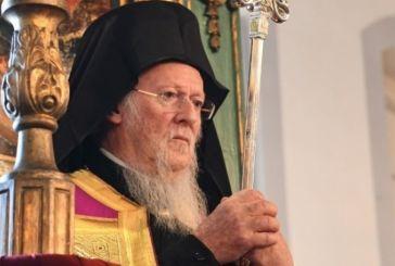 Πατριάρχης Βαρθολομαίος για Αγιά Σοφιά: Είμαι λυπημένος και συγκλονισμένος