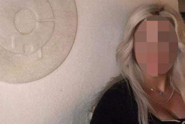 Επίθεση με βιτριόλι: με την αδερφή της η πρώτη επικοινωνία της 35χρονης απο τη φυλακή