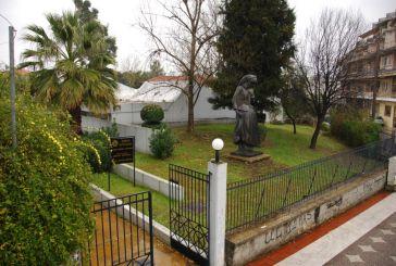Σταδιακή επαναλειτουργία της Δημοτικής Βιβλιοθήκης Αγρινίου
