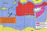 «Κόκκινη γραμμή» για τουρκικές έρευνες σε ελληνική υφαλοκρηπίδα