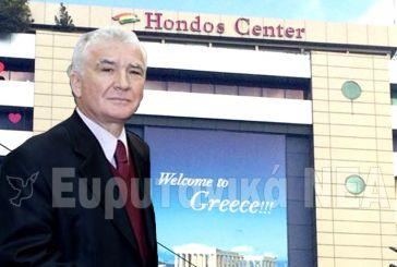 Έφυγε από τη ζωή ο Ευρυτάνας Γιάννης Χόντος- Εκ των συνιδρυτών των Hondos Center
