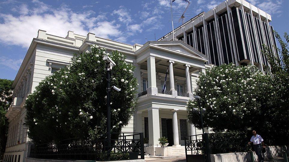 ΥΠΕΞ: Η Ελλάδα δεν θα δεχτεί κανέναν εκβιασμό, θα υπερασπιστεί τα κυριαρχικά της δικαιώματα