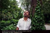 Πάρκο Αγρινίου: Αναζητώντας τις υποδομές ενός  ιστορικού πάρκου