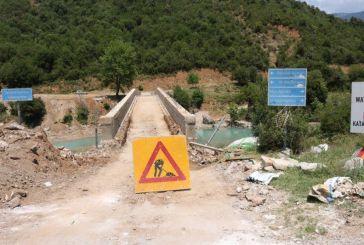 Γέφυρα Αυλακίου: αναγκαία τα έργα, αναγκαίες όμως και οι προειδοποιητικές πινακίδες…