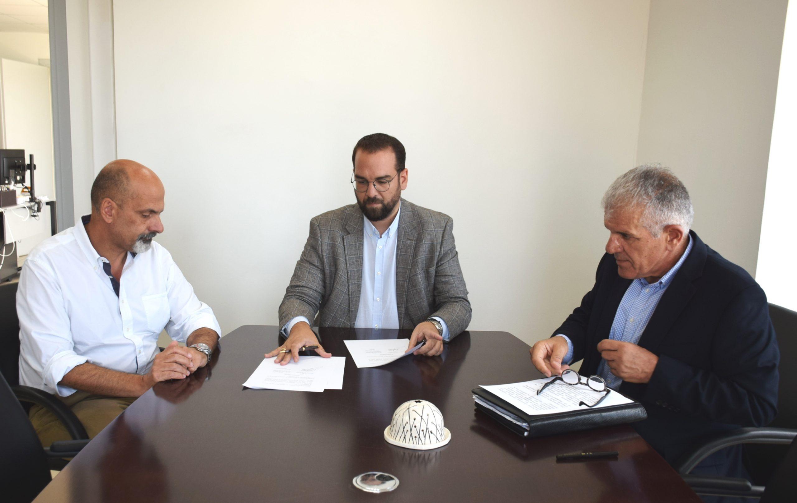 Πρωτόκολλο Συνεργασίας της Περιφέρειας με το «Σκαγιοπούλειο» Κέντρο