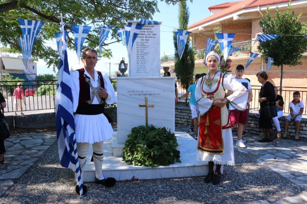 «Ελευθέρια 2020»: Εκδήλωση για την μάχη του Ζαπαντιού και την απελευθέρωση του τόπου από τους κατακτητές τον Ιούνιο-Ιούλιο του 1821