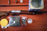 Σύλληψη στο Νιοχώρι για διακίνηση ναρκωτικών