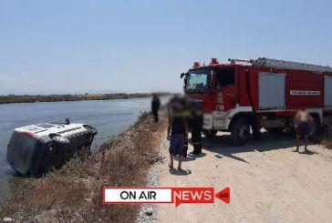Μεσολόγγι: Όχημα έπεσε στη λιμνοθάλασσα