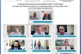 «Οικονομική ανάπτυξη στη Δυτική Ελλάδα στη μετά- COVID Εποχή»