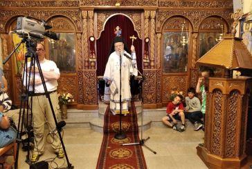 Η εορτή του Αγίου Βλασίου του Ακαρνάνος στον τόπο μαρτυρίου του, στην Πάλαιρο