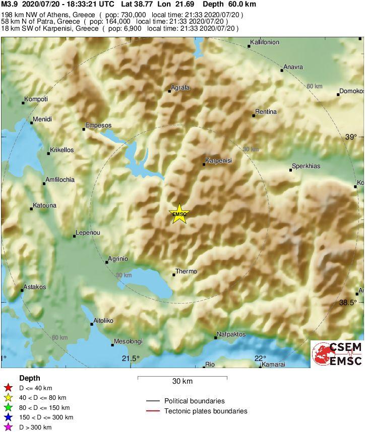 """""""Κουνήθηκε"""" ελαφρώς και το Αγρίνιο από σεισμό στην Ευρυτανία"""