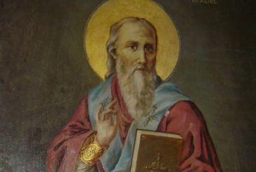 Αφιέρωμα στον Άγιο Βλάσιο τον Ακαρνάνα