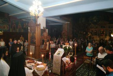Αγρυπνία για την εορτή του Οσίου Παϊσιου στην Αγία Τριάδα Αγρινίου