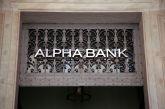 Alpha Bank: Γιατί έλαβαν οι πελάτες τα λάθος SMS που προκάλεσαν αναστάτωση