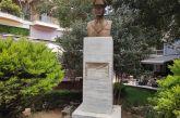 Αγρίνιο: έκανε φτερά η επιγραφή της προτομής του Υποσμηναγού Γεώργιου Παπαθανασίου