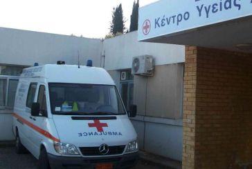 Nτροπή: Χωρίς ασθενοφόρο το Κέντρο Υγείας Χαλκιόπουλου
