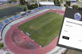 «Φόρα παρτίδα» προσωπικά στοιχεία πολιτών στην ηλεκτρονική υπηρεσία εισόδου του ΔΑΚ Αγρινίου