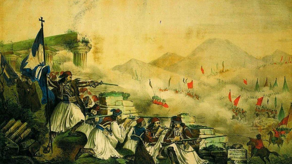 Η άγνωστη εισβολή των Τούρκων στην Αιτωλοακαρνανία το 1833