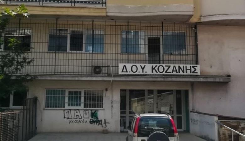 Κοζάνη: Έφυγε από τη ζωή o 56χρονος εφοριακός που είχε δεχθεί επίθεση με τσεκούρι