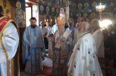 Μνημόσυνο αειμνήστου Γέροντος Παγκρατίου στην Ι. Μονή Αγ. Δημητρίου Δρυμού
