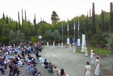 Η Περιφέρεια   στηρίζει το  Εκπαιδευτικό Πρόγραμμα Φιλοξενίας  Ελληνοπαίδων Εξωτερικού