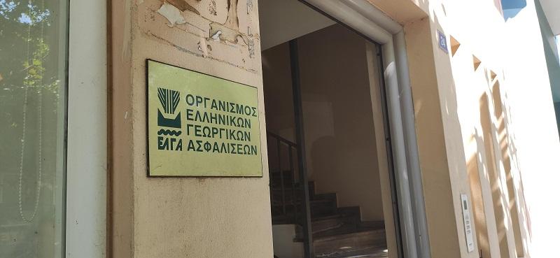 Έγκριση 157 προσλήψεων διαφόρων ειδικοτήτων στον ΕΛΓΑ από τον Σπήλιο Λιβανό