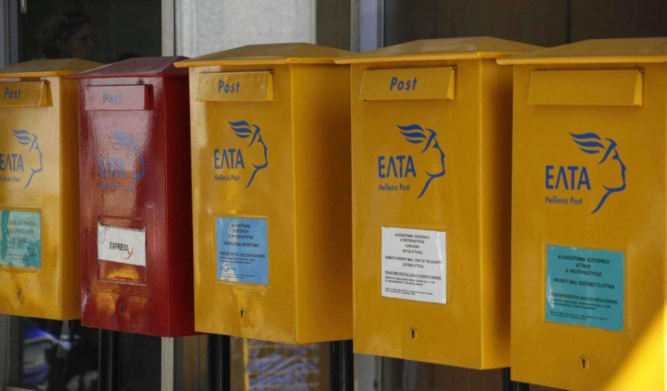 E-stamp: ο νέος τρόπος αποστολής της αλληλογραφίας