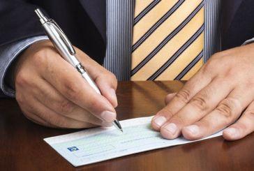 Τροπολογία προστασίας επιταγών επιχειρήσεων με εποχικό τζίρο