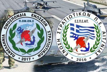 Οι στρατιωτικοί της Αιτωλοακαρνανίας κατά του βουλευτή του ΚΚΕ Νίκου Παπαναστάση