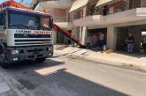 Χαλασμένος μετασχηματιστής υπαίτιος για τη βλάβη ηλεκτροδότησης στο Γηροκομείο- Σε εξέλιξη εργασίες