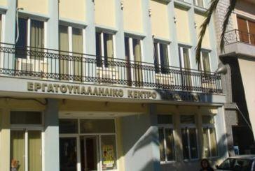 Ο Σάκης Παπαδημητρόπουλος νέος πρόεδρος στο Εργατικό Κέντρο Μεσολογγίου