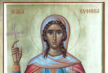 Αγρυπνία στο Παναιτώλιο για την Αγία Ευφημία