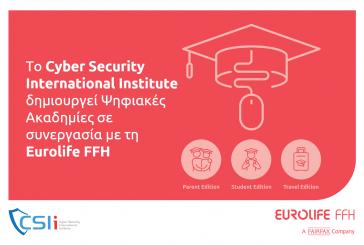 Το Cyber Security International Institute δημιουργεί Ψηφιακές Ακαδημίες σε συνεργασία με τη Eurolife FFH