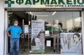 Γαβρολίμνη: Ο φαρμακοποιός του χωριού έσωσε άνδρα από αλλεργικό σοκ