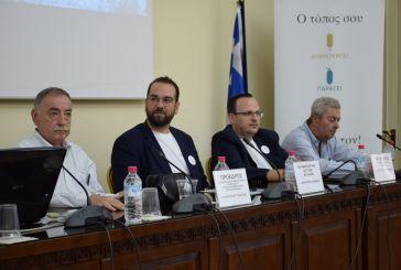 Δράσεις για την ενίσχυση της επιχειρηματικότητας στη Δυτική Ελλάδα