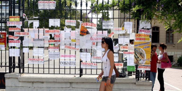 Φοιτητική κατοικία: Οι ευκαιρίες σε Αθήνα και Θεσσαλονίκη -Οι 20 βασικές συμβουλές για την εύρεση σπιτιού