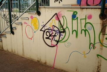 Φθορές στον αύλειο χώρο του 6ου Δημοτικού Σχολείου Αγρινίου