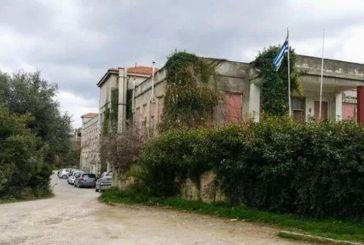 Σε κόμβο καινοτομίας μετατρέπεται η πρώην Γεωργική Σχολή της Πάτρας