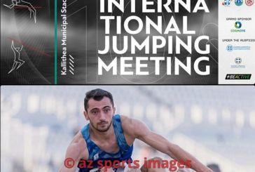 Ο Κωνσταντίνος Σαράκης στο 10° International Jumping meeting