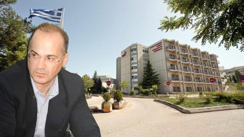 Ο Αγρινιώτης Νίκος Κατσακιώρης νέος Διοικητής στο Πανεπιστημιακό Γενικό Νοσοκομείο Ιωαννίνων