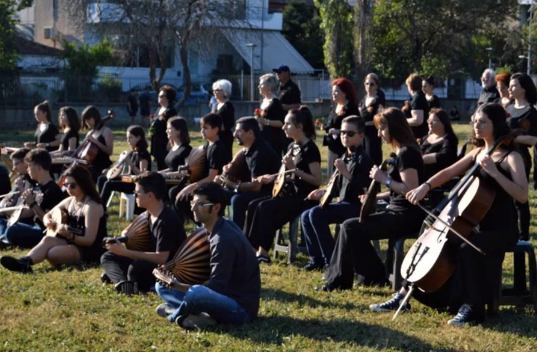 Μουσικό Σύνολο «Ηχώ», μια μουσική ομάδα μη κερδοσκοπικού χαρακτήρα