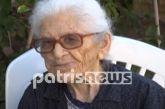 Κρέστενα: Γενέθλια για… Γκίνες – Η γιαγιά Κατερίνα έγινε 115!