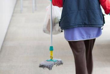 Ψήφισμα του δημοτικού συμβουλίου Θέρμου για τις σχολικές καθαρίστριες