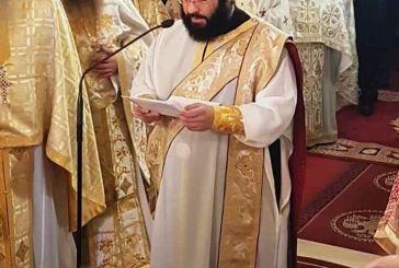 Προϊστάμενος του Αγίου Αθανασίου Κατούνας και αρχιερατικός επίτροπος ο Αρχιμανδρίτης Χρυσόστομος Σπ. Κελεπούρης